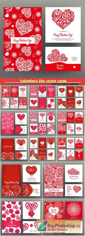Valentine's Day vector cards or banners for with ornate red love hearts, red roses and beautiful design elements and inscriptions