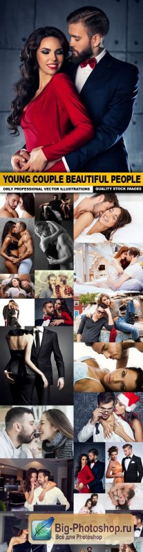 Young Couple Beautiful People - 25 HQ Images