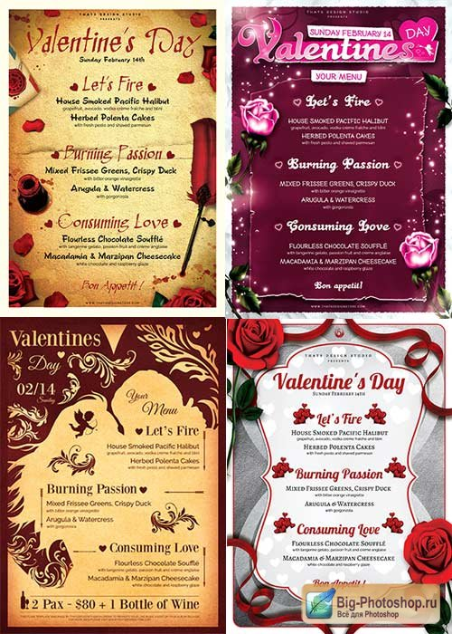 Valentines Day 4in1 V1 2018 Flyer Template