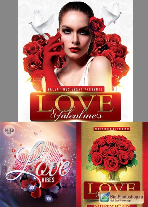 Valentines Day 3in1 V2 2018 Flyer Template