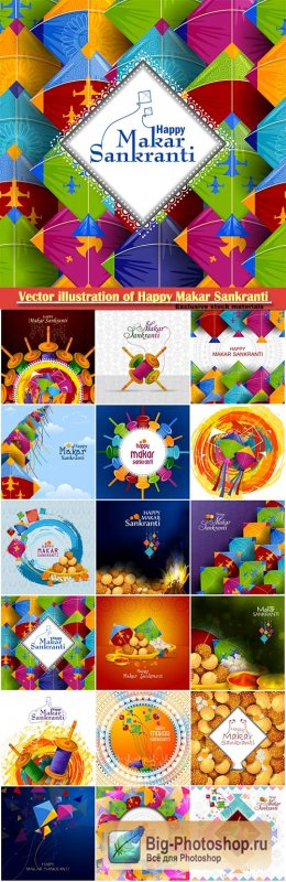 Vector illustration of Happy Makar Sankranti background