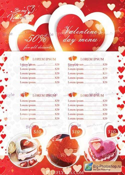 Valentine's Day Menu V20 2018 PSD Flyer Template