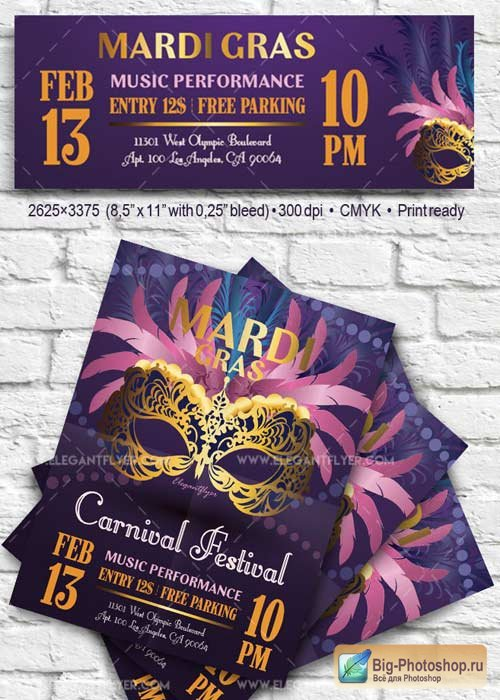 Mardi Gras V8 2018 Flyer PSD Template + Facebook Cover