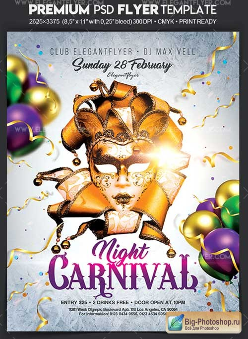 Carnival Night V11 2018 Flyer PSD Template + Facebook Cover