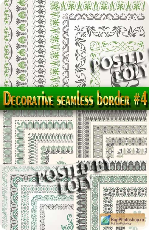 Decorative seamless border #4 - Stock Vector