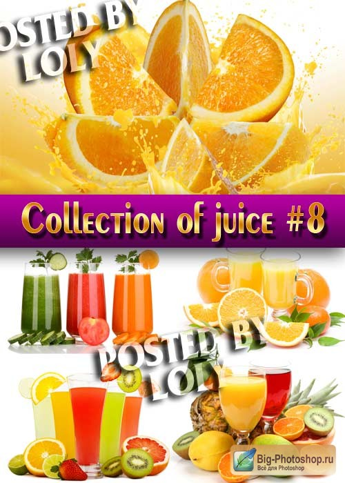 Food. Mega Collection. Juice #8 - Stock Photo