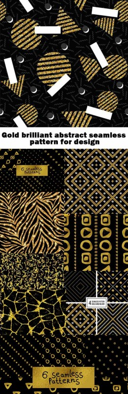 Gold brilliant abstract seamless pattern for design