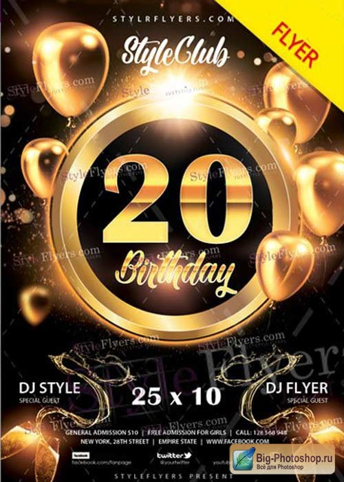 Birthday Party V5 2018 Flyer PSD Template