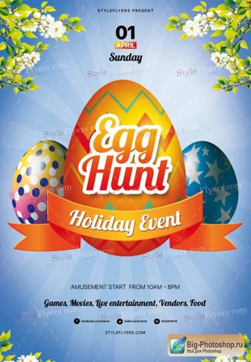 Easter Egg Hunt Holiday Event V1 2018 PSD Flyer Template