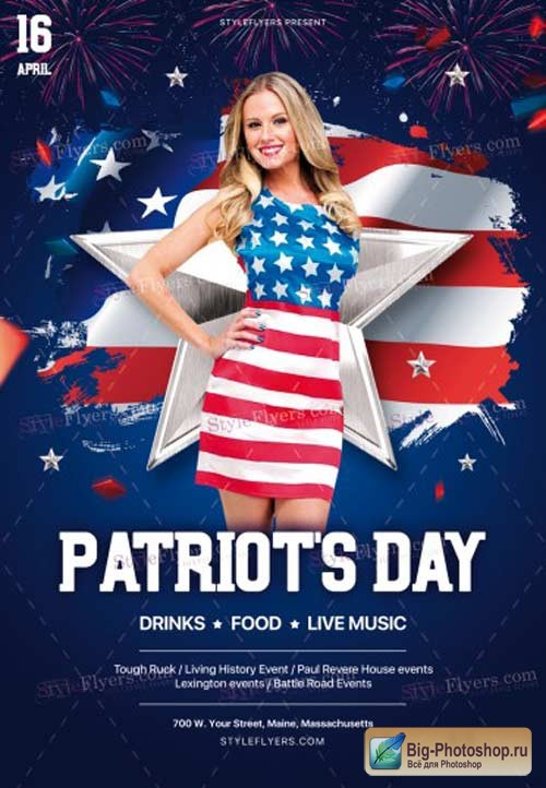 Patriot's Day V2 2018 Flyer Template