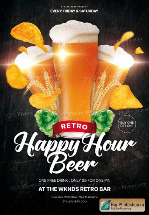 Retro Happy Hour Beer V1 2018 PSD Flyer Template