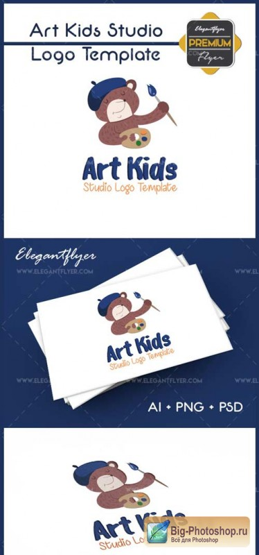 Art Kids Studio 2018 Premium Logo Template V1