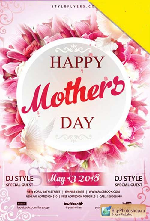Mothers Day V14 2018 Flyer PSD