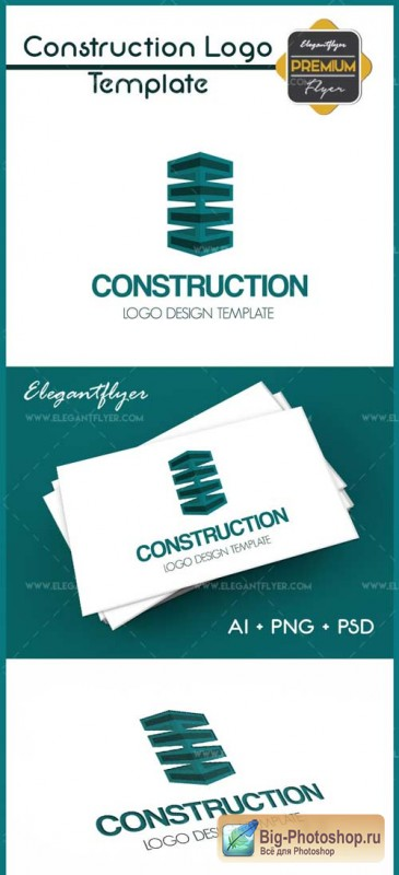 Construction V5 2018 Premium Logo Template