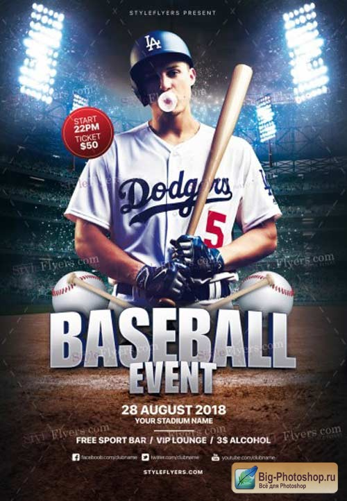 Baseball Event V1 2018 PSD Flyer Template