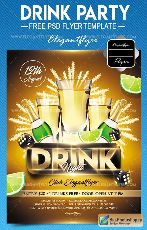 Drink Party V5 2018 Flyer PSD Template