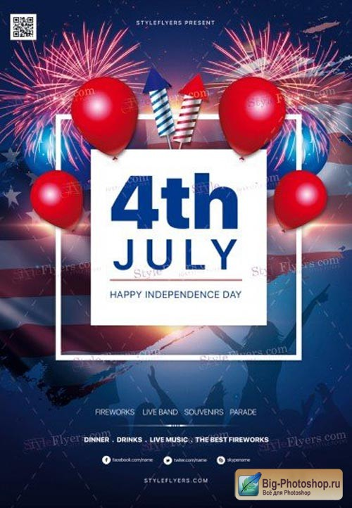 Fourth Of July 2018 PSD V21 Flyer Template