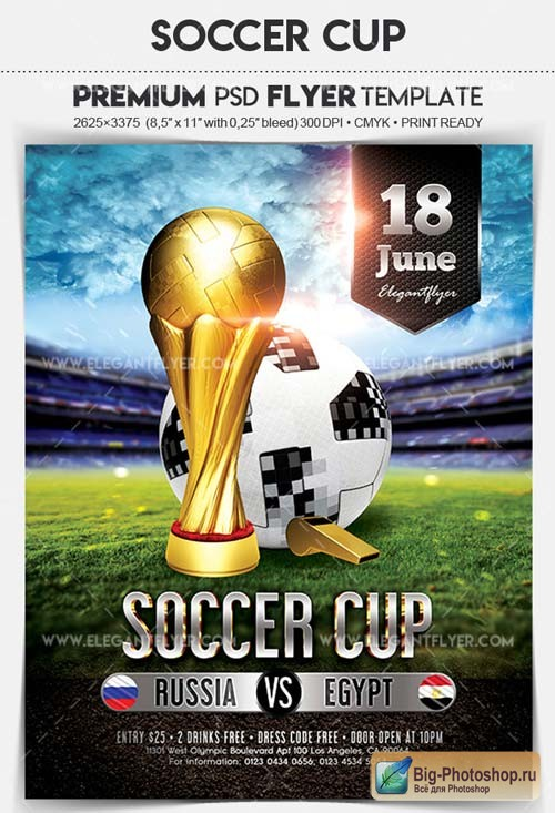 Soccer Cup V8 2018 Flyer PSD Template
