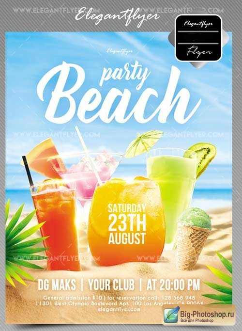 Beach Party V17 2018 Flyer PSD Template