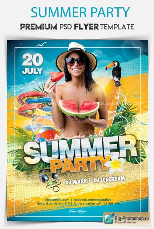 Summer Party V33 2018 Flyer PSD Template