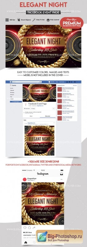 Elegant Night V1 2018 Facebook Event + Instagram template