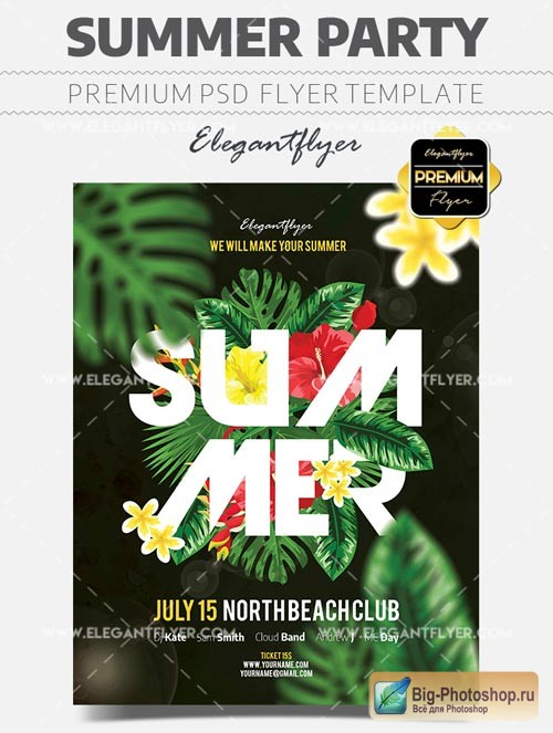 Summer Party V34 2018 Flyer PSD Template + Facebook Cover