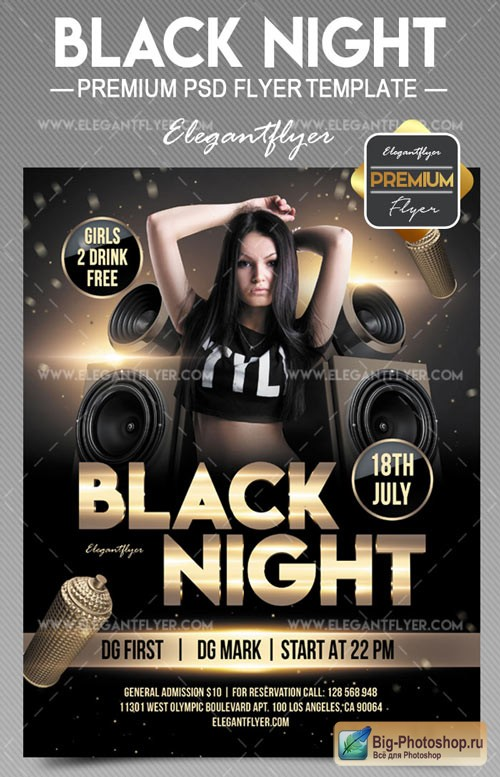 Black Night V12 2018 Flyer PSD Template