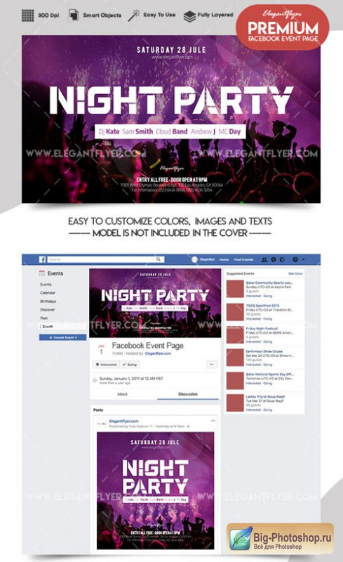 Night Party V15 2018 Facebook Event + Instagram template