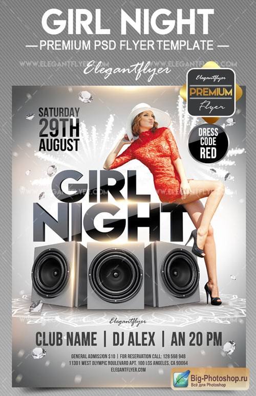 Girl Night V30 2018 Flyer PSD Template