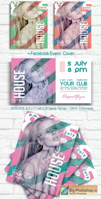 House Party V5 2018 Flyer PSD Template