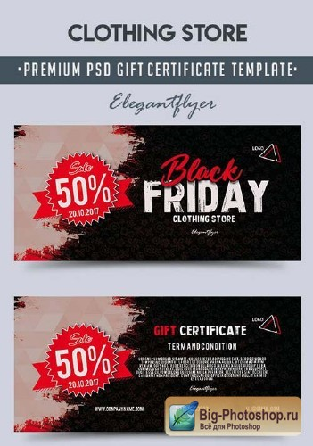 Clothing Store V1 2018 Premium Gift Certificate PSD Template