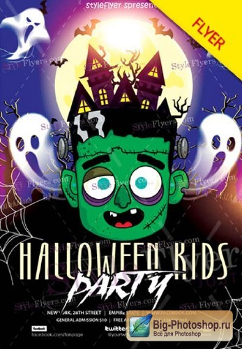Halloween Kids Party V21 2018 PSD Flyer Template