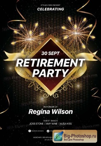 Retirement Party V1 2018 PSD Flyer Template
