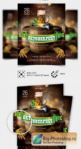 October Fest V4 2018 Flyer PSD Template