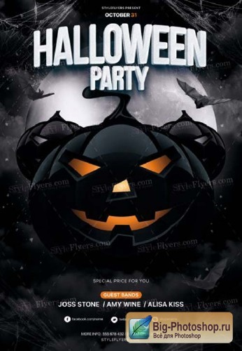 Halloween Party V23 2018 PSD Flyer Template