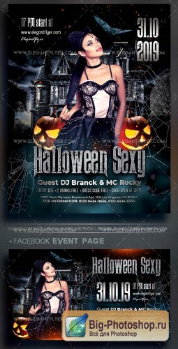 Halloween Sexy V28 2018 Flyer PSD Template
