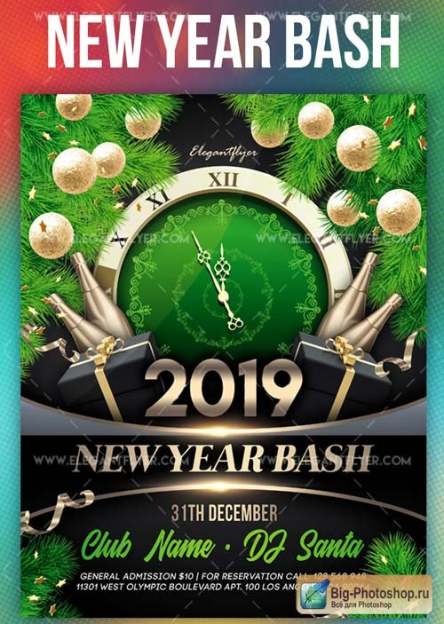New Year Bash V1 2018 Flyer PSD Template + Instagram template