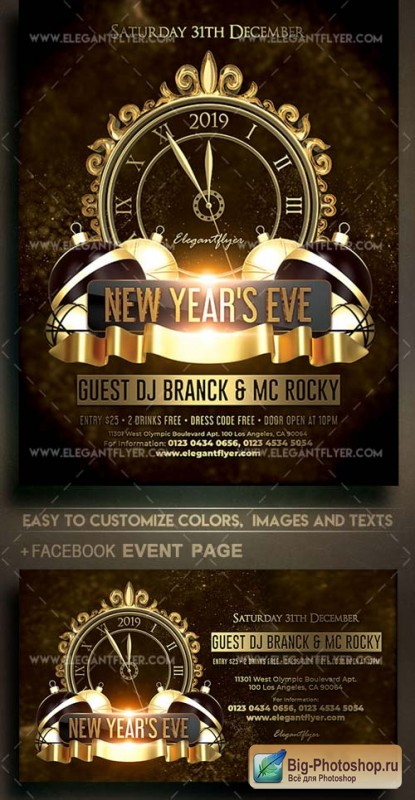 New Year's Eve V14 2018 Flyer PSD Template