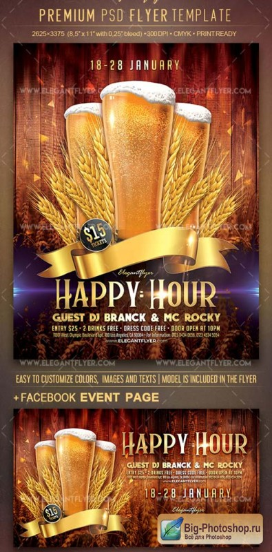 Happy Hour V1 2019 Flyer PSD Template