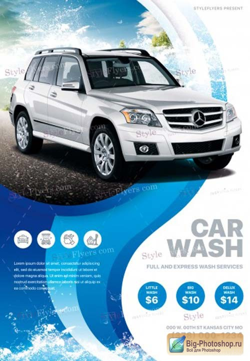 Car Wash V1 2019 PSD Flyer Template