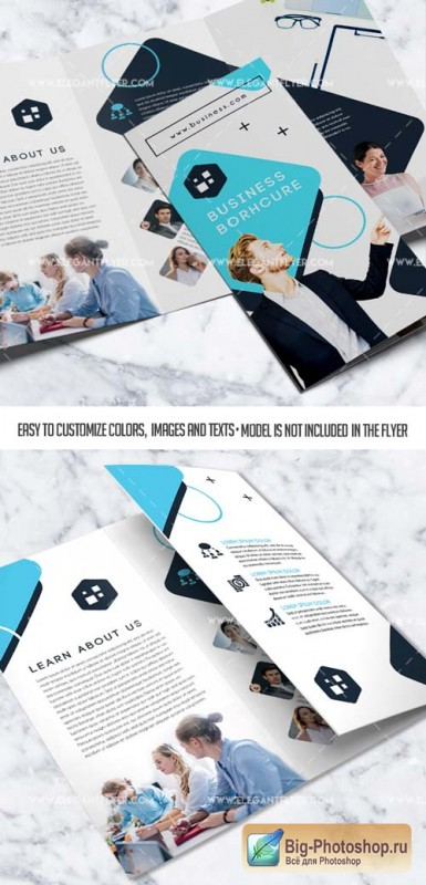 Modern Business V1 2019 PSD Brochure Template