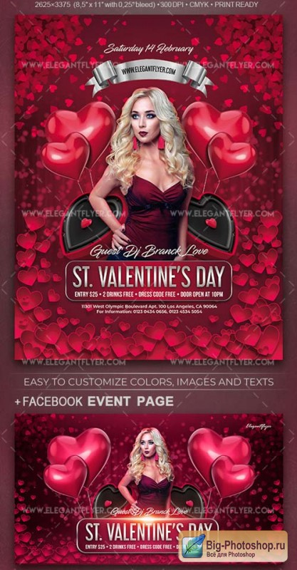St. Valentine's Day V15 2019 Flyer PSD Template