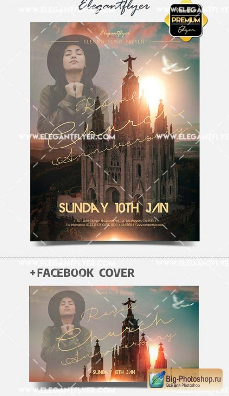 Royal Church Anniversary V1 2019 Flyer Template PSD + Facebook Cover + Instagram Post