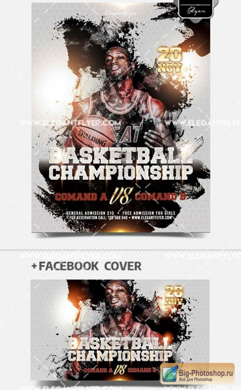 Basketball Championship V1 2019 PSD Flyer Template + Facebook Cover + Instagram Post