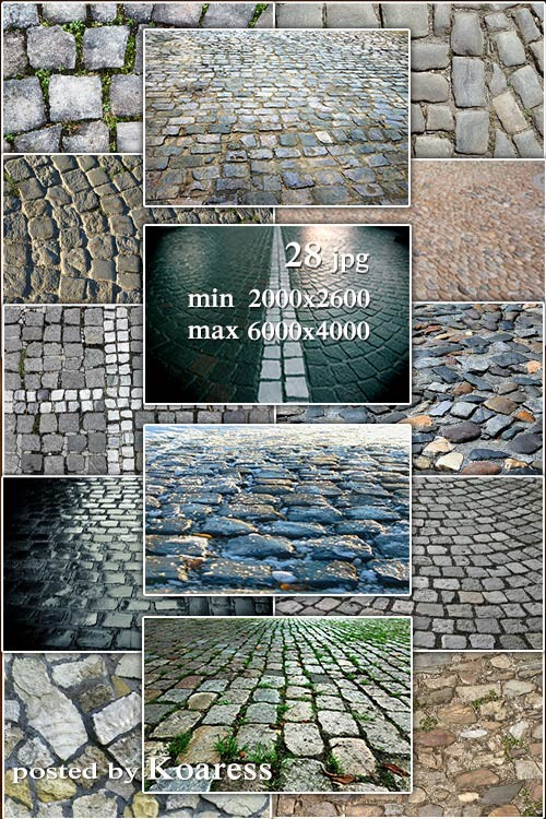 Cobblestones, pavement, stone pavement jpg backgrounds - Брусчатка, мостовая, каменная мостовая
