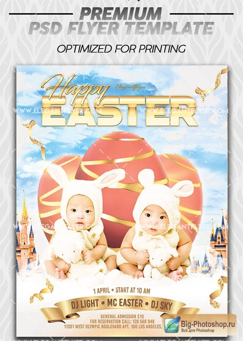 Happy Easter V11 2019 PSD Flyer Template