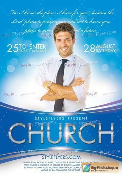 Church V1709 2019 Flyer Template