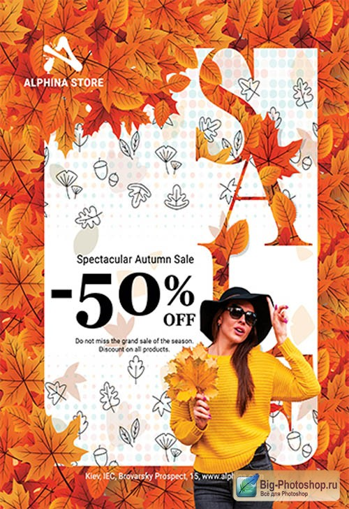 Autumn Sale V0911 2019 Premium PSD Flyer Template