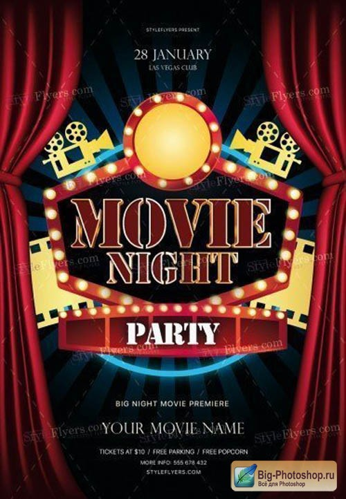 Movie Night Party V0212 2019 PSD Flyer Template