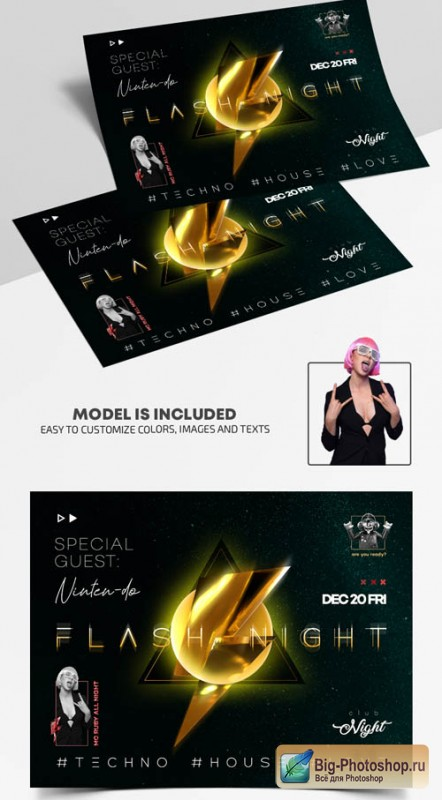 Flash Night Party V1201 2020 Premium PSD Flyer Template